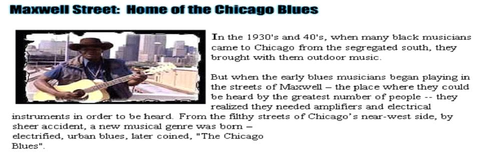 Thank you for subscribing to the Liquid Blues' email news